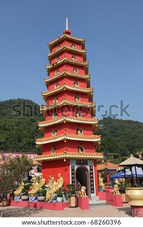Pagoda at Temple of the 10000 Buddhas in Hong Kong - stock photo