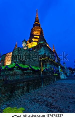 Pagoda at Wat Yai Chaimongkol, Ayutthaya, Thailand - stock photo