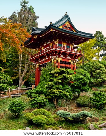 Pagoda in the Japanese Tea Garden - stock photo
