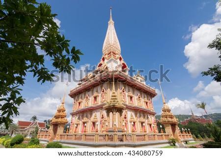 Pagoda in wat chalong or chalong temple at Phuket Thailand. - stock photo