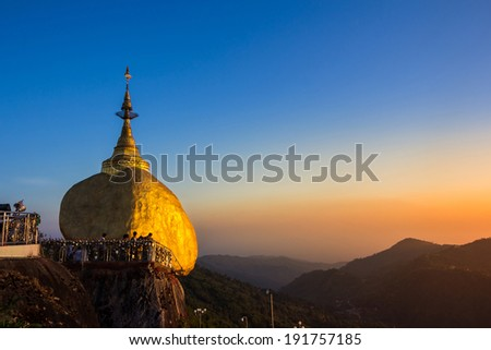 Pagoda Myanmar Kyaiktiyo also called Golden rock - stock photo