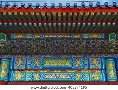 Pagodas, pavilions within the complex of the Temple of Heaven in Beijing, China - stock photo