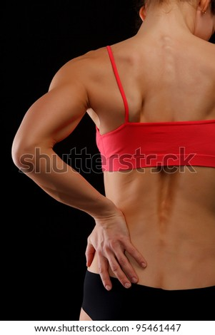 Pain back - stock photo