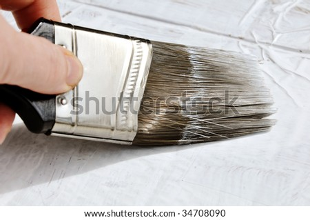 paint job - stock photo