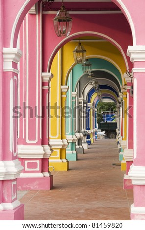 Painted Arches 2, George Town, Penang, Malaysia - stock photo