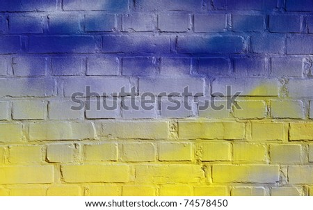 Painted brick wall as background 03 - stock photo