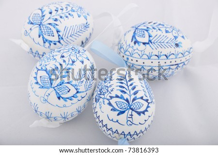 Painted or decorated Easter egg. - stock photo