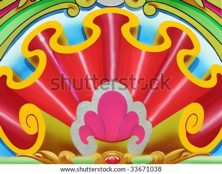 Painted panel on a fairground ride - stock photo