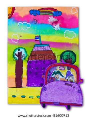painting of eight year old kid - stock photo