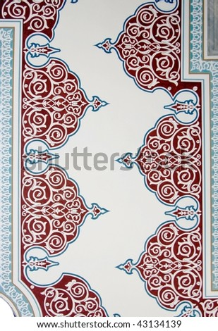Painting Pattern - stock photo