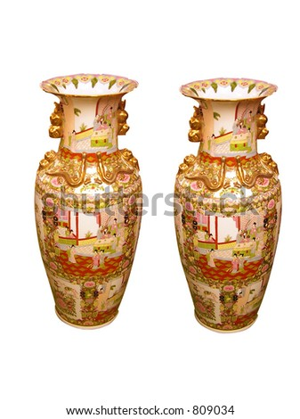 Pair Japanese Vases Stock Photo Edit Now Shutterstock
