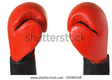Pair of red boxing gloves - stock photo