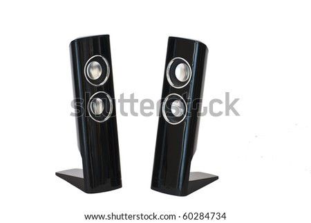Pair of Small Computer Speakers Isolated on White