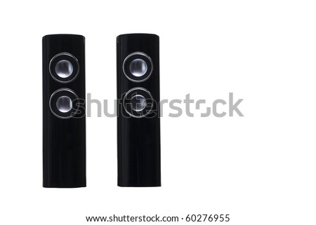 Pair of Small Computer Speakers Isolated on White with Room For Your Text
