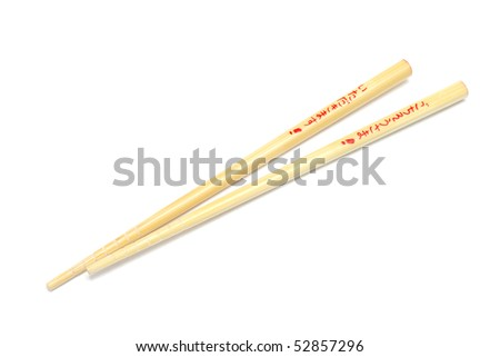 Pair of wooden chopsticks isolated on white background with words itadakimasu and gochisousama