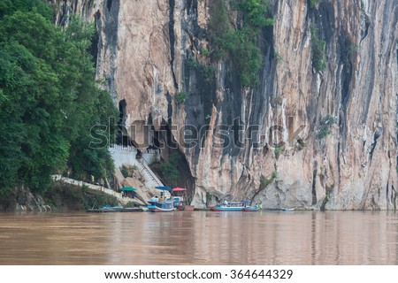 Pak Ou caves near Luang Prabang in Laos - stock photo