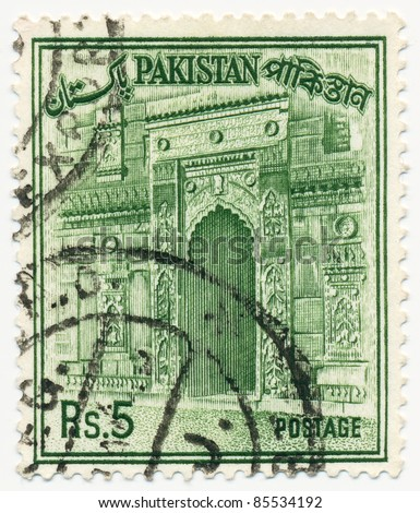 PAKISTAN - CIRCA 196: A stamp printed in Pakistan shows Chota Sona Masjid Gate, constructed between 1493 and 1519, circa 1961