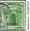 PAKISTAN - CIRCA 1961: A stamp printed in Pakistan shows Chota Sona Masjid gateway, constructed between 1493 and 1519, circa 1961 - stock photo