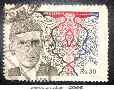PAKISTAN - CIRCA 1952: A stamp printed in Pakistan shows 30 rupees, series, circa 1952