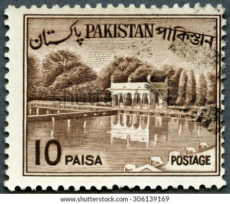 PAKISTAN - CIRCA 1961: A stamp printed in Pakistan shows Shalimar Gardens, Lahore, circa 1961