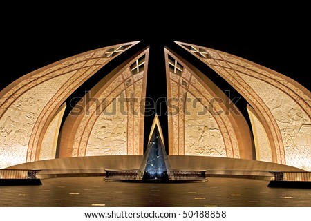 Pakistan monument lies in Islamabad, which memorializes Pakistan's national father Muhammad Ali Jinnah - stock photo