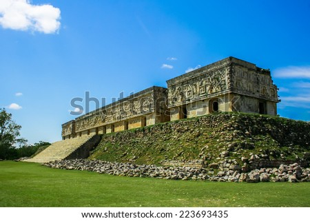 Palace at the Mayan ruins of Palenque in Chiapas, Mexico - stock photo