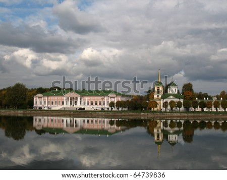 Palace & church at the museum-estate Kuskovo. Moscow. Russia. - stock photo