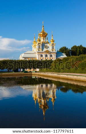 Palace church of Saints Peter and Paul in Peterhof St. Petersburg at summer day - stock photo