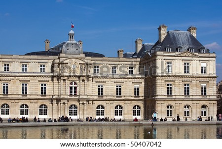 Palace in Paris - stock photo