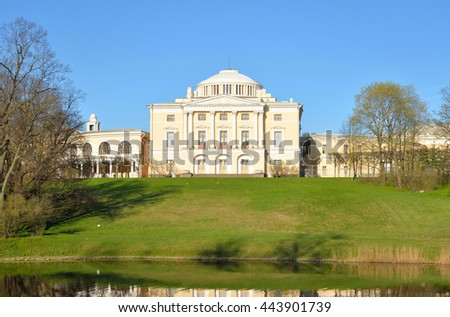 Palace in Pavlovsk at sunny spring day, near St.Petersburg, Russia.