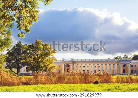 Palace in Pavlovsk park, St. Petersburg at autumn day - stock photo