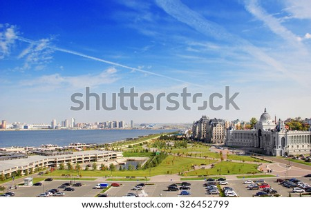 Palace of Farmers in Kazan - Building of the Ministry of agriculture and food, Republic of Tatarstan, Russia - stock photo
