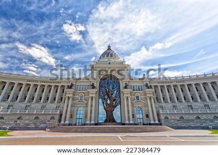 Palace of Farmers in Kazan, Russia - stock photo