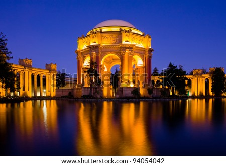 Palace of fine Arts at night in San Francisco - stock photo