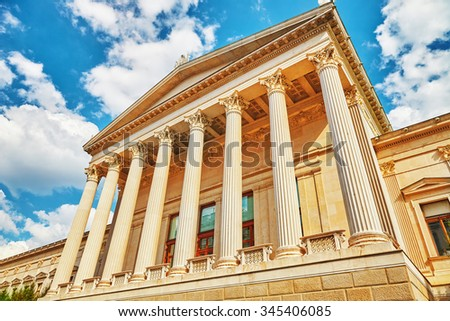 Palace of Justice,Vienna.Neo-Renaissance building erected from 1875 to 1881 is located in the Austrian capital. - stock photo