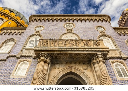 """Palace of Pena, or """"Castelo da Pena"""" as it is more commonly known, Portugal, Sintra.  - stock photo"""