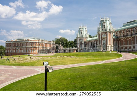 Palace of queen Ekaterina Second Great in Tsaritsino, Moscow, Russia - stock photo