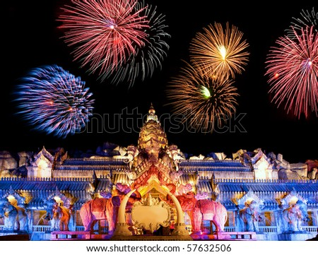 Palace of the elephants - stock photo