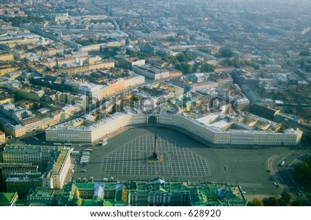 Palace Square and the Hermitage [#4925] - stock photo
