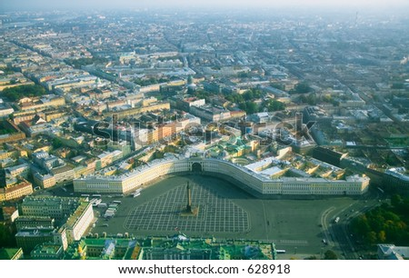 Palace Square and the Hermitage - wide angle [#4926] - stock photo