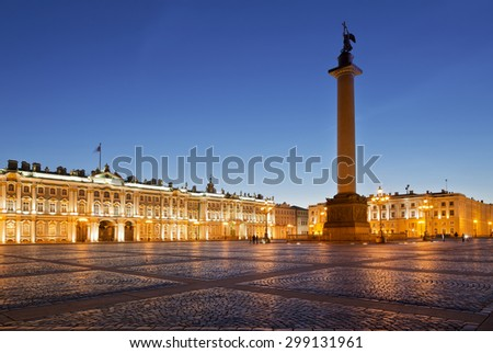 Palace square at night, St. Petersburg, Russia