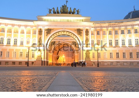 Palace Square at white night,  Arch of the General Staff, St.Petersburg, Russia.