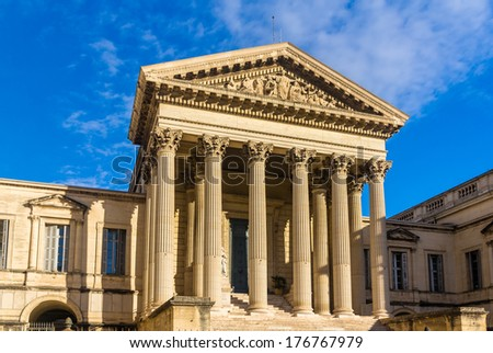 Palais de Justice in Montpellier - France - stock photo