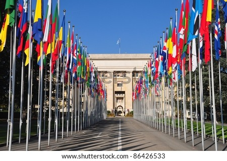 Palais des Nations United Nations in Geneva - stock photo