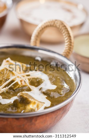 Palak Paneer - Northern Indian Food. Spinach and cheese Curry
