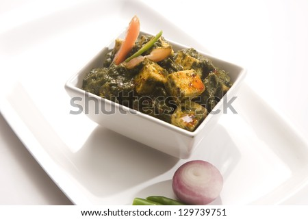 Palak Paneer or Spinach and Cheese, Indian Food - stock photo