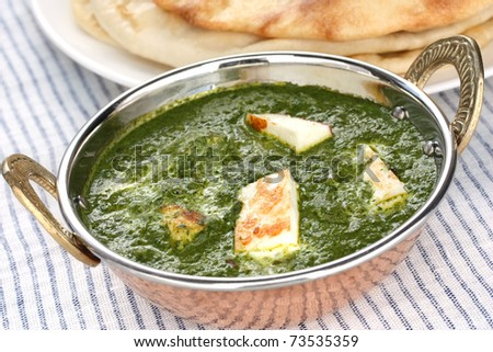 palak paneer , spinach and cheese curry , indian food - stock photo