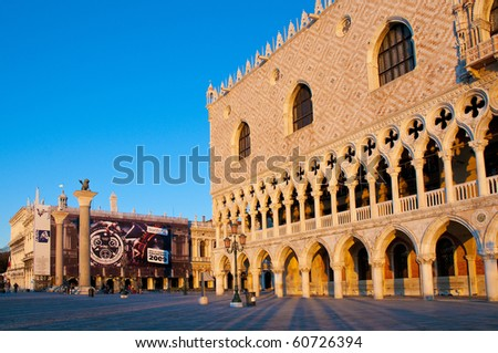 Palazzo Ducale at sunrise located at Venice, Italy - stock photo