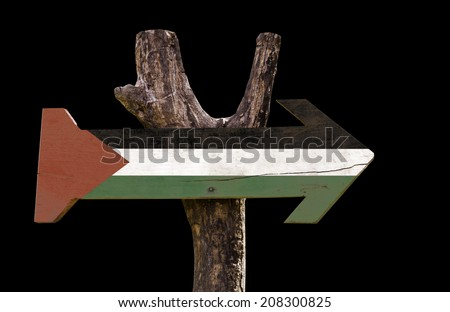 Palestine wooden sign isolated on black background - stock photo