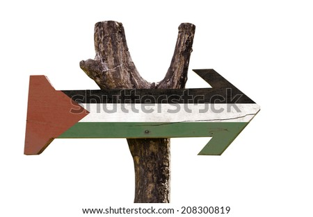 Palestine wooden sign isolated on white background - stock photo
